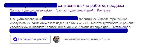 Как вывести сайт из-под фильтров Яндекса за 2 месяца