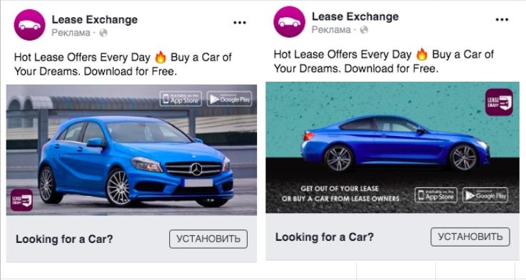 Продвижение мобильного приложения Lease Exchange